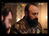 38.1-султан размышляят кто ж виноват